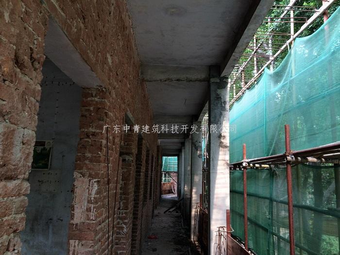 建筑抗震加固公司_广东中青建筑科技有限公司 width=